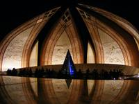 The Pakistan Monument
