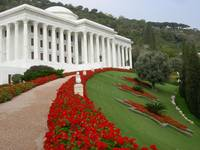 Seat of the House, dressed in red geraniums for Co