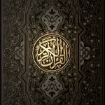 """Quran Cover"" by JSiraj"