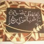 """Surah & Shades Of Brown"" by TTsTreasures"