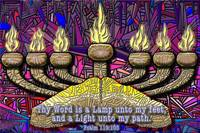 Thy Word is a Lamp