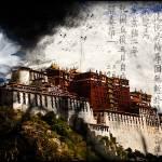 """tibet"" by hui"