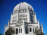 Baha'i Temple, Wilmette IL (Chicago)