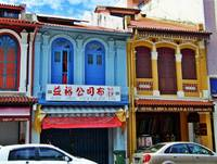 Shop Houses -  Front - Arab Street Singapore