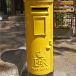 """Pillar Box in the Troodos Mountains"" by philipsimpson"