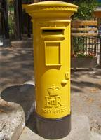 Pillar Box in the Troodos Mountains