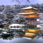 """Kinkaku-ji Temple"" by ccsg51"