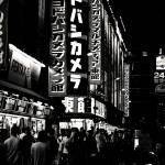 """""""Tokyo nights XVIII"""" by manganite"""