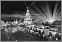 Tower of Jewels, PPIE 1915 by WorldWide Archive