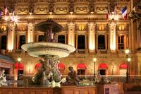 Music Academy Paris Casino Las Vegas