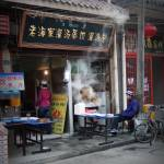"""Dumpling Shop"" by tomhitchman"