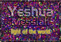 Yeshua Messiah