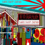"""RISING SUN JAPANESE SAKE HOUSE 60S"" by HUFFSTUTTERR"