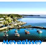 """Mevagissey Harbour."" by annemade-art"