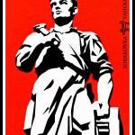 """Soviet Worker"" by SOBAKOVKA"