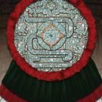 """""""Aztec Mosaic Shield"""" by NewOdysseyArt"""