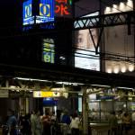 """Shimbashi Station"" by pattullo"