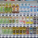 """Drinks Vending Machine"" by pattullo"