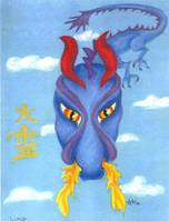 Ling the Azure Dragon