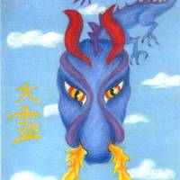 Ling the Azure Dragon Art Prints & Posters by Bonnee Klein Gilligan