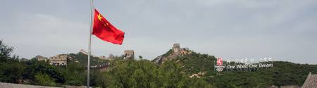 GreatWallflag