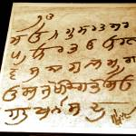 """Writing of Guru Ram Das"" by SikhPhotos"