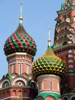 Pointed Domes of St. Basil