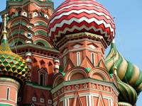 Shapes of St. Basil Domes