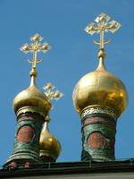 Domes of the Upper Saviour Cathedral
