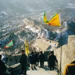 """""""Great Wall of China"""" by BehindTheLens"""