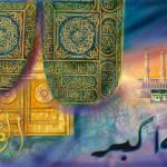 """""""JAHAANE  JAHAAN  .... SCENESCAPES"""" by SeemaAhmad11"""
