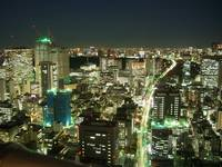 A night view from Atago Tower