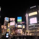 """""""Shibuya"""" by thirdlensopen"""