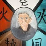 """""""Hatsumi Sensei - Godai"""" by erinjolynn"""