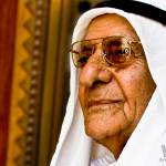 """Muharraq Face"" by walaa-almehry"