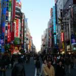 """""""Shinjuku"""" by NotJustNinjas"""
