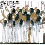 """Egyptian Wailers"" by MoralesCorrea"