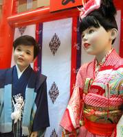 Japanese Mannequins
