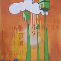 a blind eye Art Prints & Posters by Brad Strain