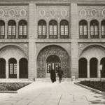 """Golestan Palace"" by fabdany"