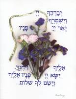 Priestly  Blessing Hebrew Blue Text