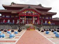 New Year Ceremony at Shuri Castle