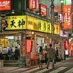 """Tokyo - Street scene by night"" by sparrowhawk"