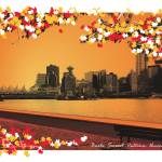 """Burke. Seawall. Autumn. Vancouver. 2007"" by ericburkevancouver"