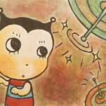 """""""Hato Chan"""" by AyuTomikawa"""
