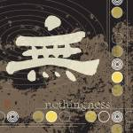 """Kanji Nothingness (Mu) Illustration Print"" by euphorianchic"