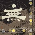 """Kanji Nothingness (Mu) Illustration Print"" by euphorianchic"