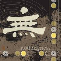 Kanji Nothingness (Mu) Illustration Print
