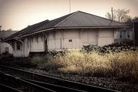 Vintage Railroad station