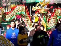 Chinese New Year Parade, 7th and H Streets, N.W.